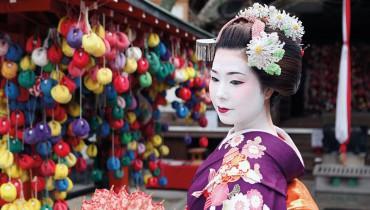 Voyage Japon - Geisha - Amplitudes