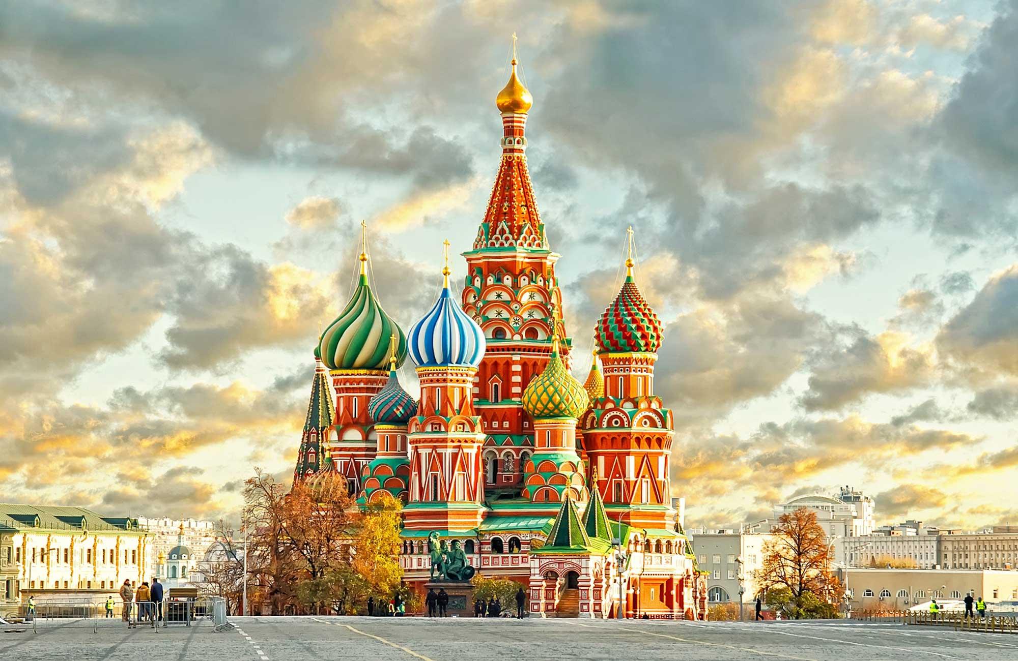 Voyage Russie - Moscou Cathédrale Basile le Bienheureux - Amplitudes