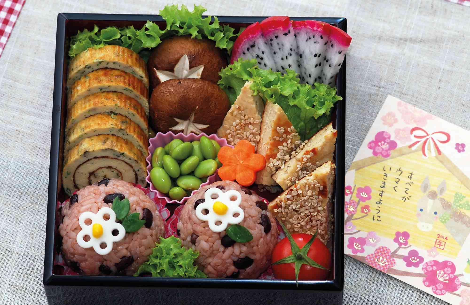 Bento d'un Osechi Ryori lors 'Oshogatsu, la fête du nouvel an au Japon avec Amplitudes