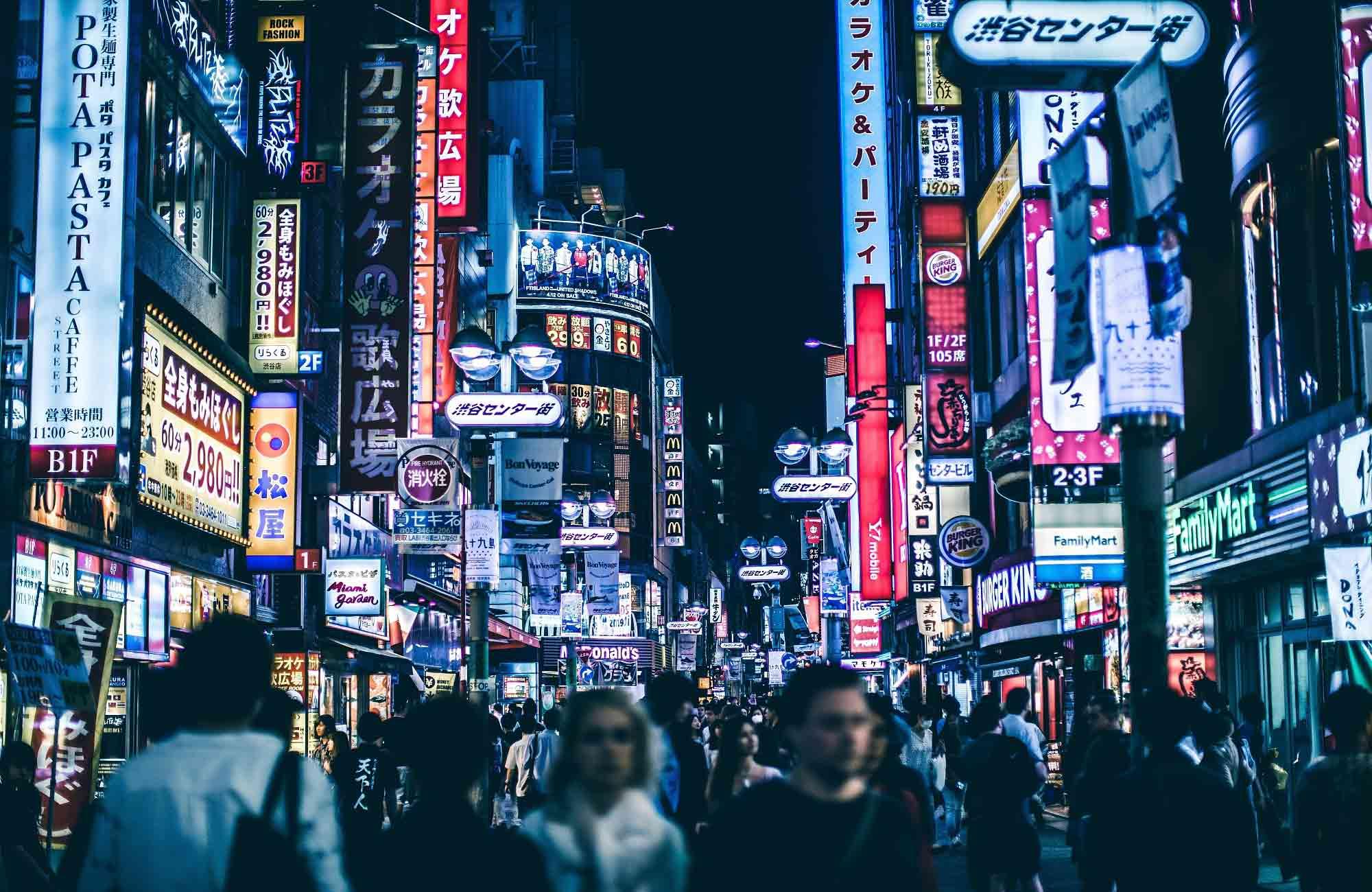 Voyage Japon - Tokyo de nuit - Amplitudes