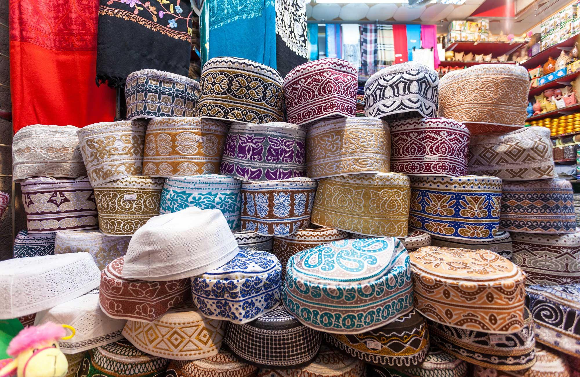 Voyage Oman - Souk Mascate - Amplitudes