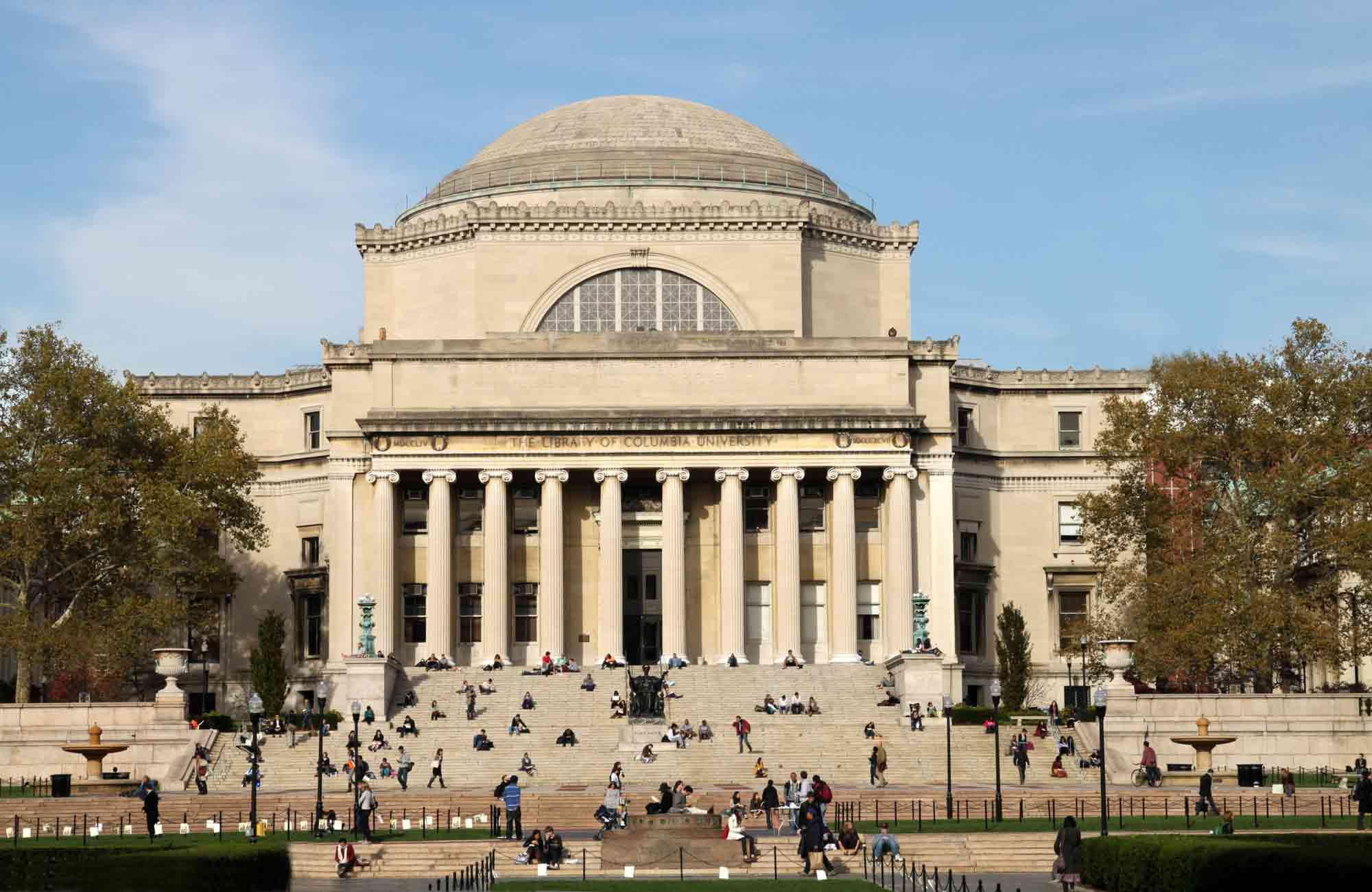 Voyage New York - Low-Memorial-Library---Columbia - Amplitudes