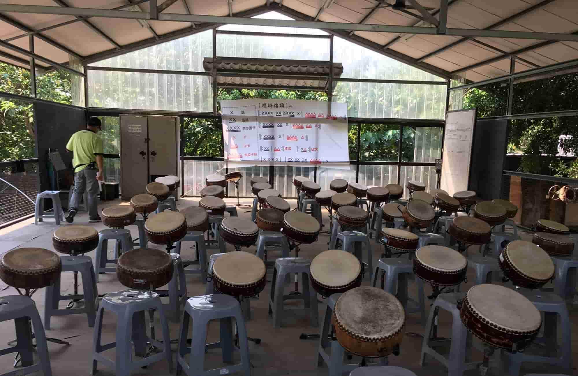 Voyage à Taïwan - Ten drum Parc culturel - Amplitudes