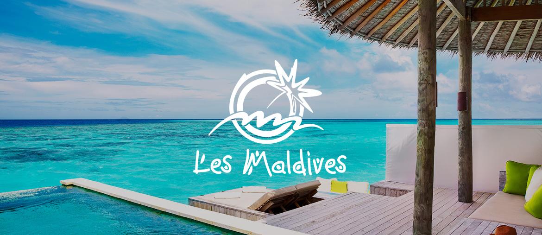 Séjour Maldives - plus belle piscine hôtel - Amplitudes
