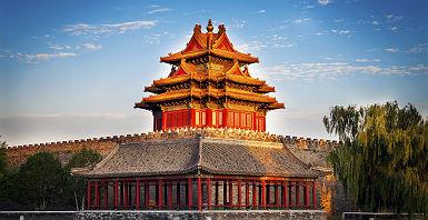Chine - Vue sur le palais impérial à Pékin