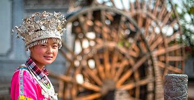 accroche-minorites-yunnan