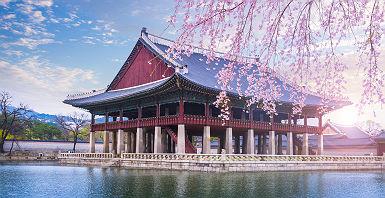 Palais de Gyeongbokgung à Seoul - Corée