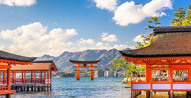 Paysage de Miyajima, Japon