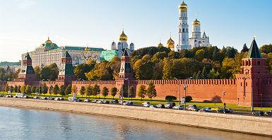 Le Kremlin à Moscou - Russie
